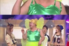'Gag Concert' Tinkerbell Kim Joon Hyun almost Kissed by T-ARA? 'My Wife Is Watching'