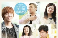 FTISLAND Lee Hong Ki to Release 'Passionate Goodbye' OST on May 15