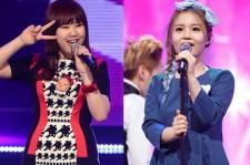 YG Yang Hyun Suk Scores Park Ji Min 100, Lee Hi 80