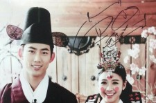 We Got Married: 2PM Taecyon and Gui Gui Photo Gallery