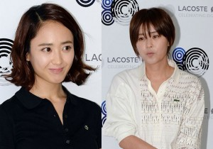 Choi Kang Hee and Lee Min Jung Attend