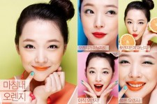 f(x) Sulli Cute Photo Shoot Released, 'Fun Orange Lips'