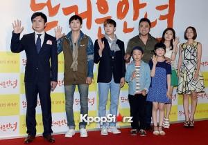 FTISLAND Lee Hong Ki Passionate Goodbye Red carpet