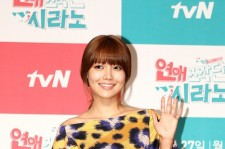 Girls' Generation Sooyoung Chosen for Lead Female Role in New Drama