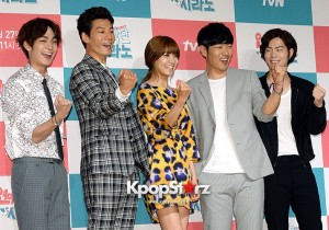 tvN Drama 'Cyrano Agency' Drama Press Conference