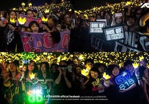 Big Bang's G-Dragon 2013 World Tour One of A Kind in Hong Kong - May 17-18, 2013