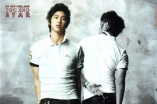 TVXQ's U-Know Yunho Collection