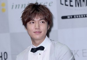 Lee Min Ho Talk Concert
