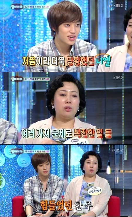 "TEEN TOP Niel Speaks of Scandal With JYP's Girl 'S', ""I Was Shocked, There Were Many Misunderstandings"""