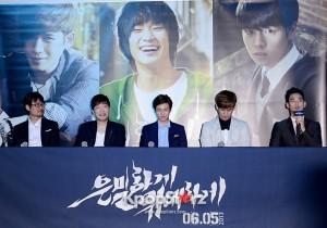 Kim Soo Hyun, Lee Hyun Woo, Park Ki Woong Movie