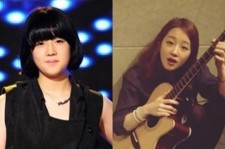 park bo ram weight loss