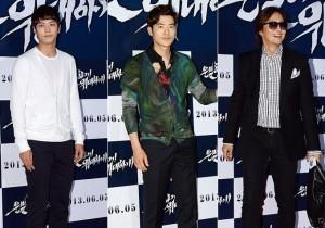 Joo Won, Kim Kang Woo, Bae Young Joon Attend