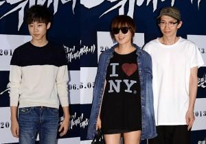 Park Ji Bin, Choi Kang Hee, Bong Tae Kyu Attend