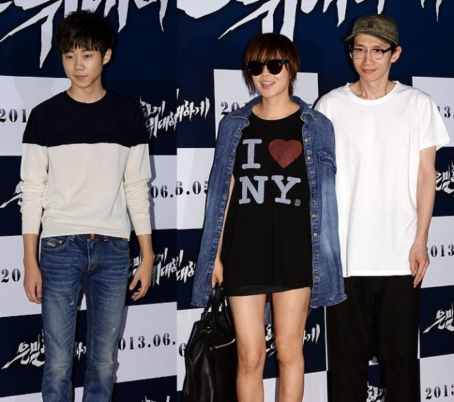 "Park Ji Bin, Choi Kang Hee, Bong Tae Kyu Attend ""Secretly, Greatly"" VIP Premiere and Pose on Red Carpet - May 27, 2013key=>0 count10"