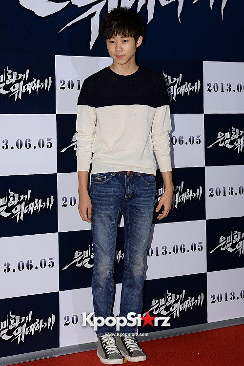 "Park Ji Bin Attends ""Secretly, Greatly"" VIP Premiere and Pose on Red Carpet - May 27, 2013key=>2 count10"