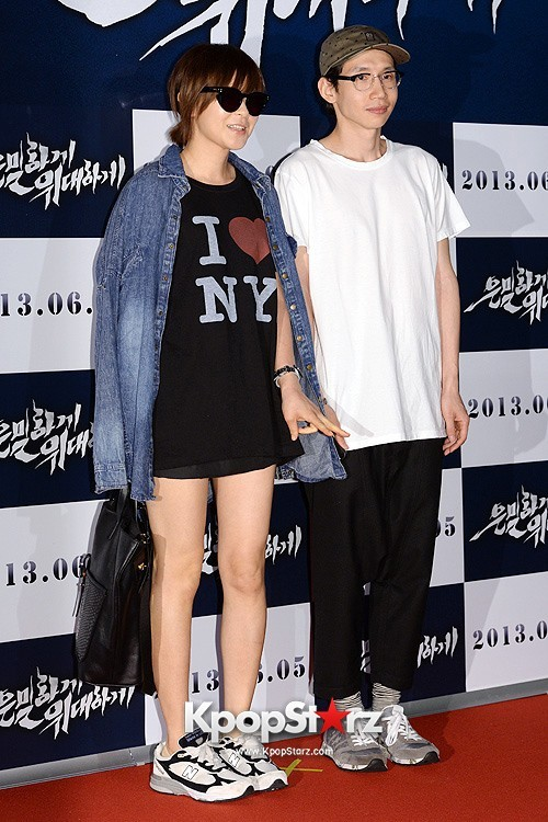 "Choi Kang Hee, Bong Tae Kyu Attend ""Secretly, Greatly"" VIP Premiere and Pose on Red Carpet - May 27, 2013key=>5 count10"