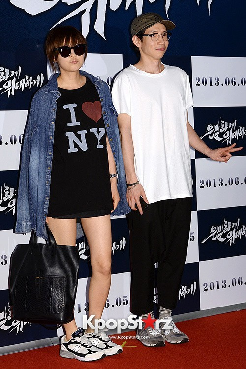 "Choi Kang Hee, Bong Tae Kyu Attend ""Secretly, Greatly"" VIP Premiere and Pose on Red Carpet - May 27, 2013key=>6 count10"