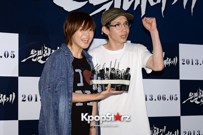 "Choi Kang Hee, Bong Tae Kyu Attend ""Secretly, Greatly"" VIP Premiere and Pose on Red Carpet - May 27, 2013key=>9 count10"