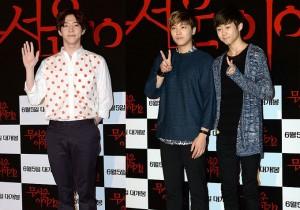 Yoochun's Brother Park Yoo Hwan, Lee Hong Ki and Park Ji Bin Attends