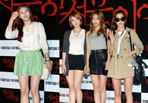 Park Soo Jin and Jewelry Attend