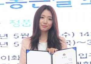 Park Shin Hye May 29, 2013