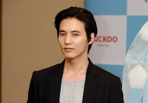 Won Bin May 29, 2013