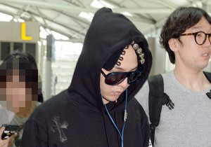 Big Bang G-Dragon Leaves for Nagoya, Japan for 'G-DRAGON 2013 WORLD TOUR' - May 31, 2013