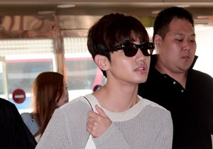 Airport Style: TVXQ's Max Changmin At Kimpo Airport Leaving for Japan