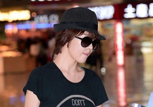 Actress Kim Sun Ah Leaves For