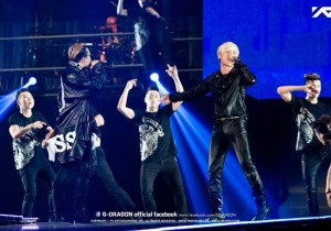 Big Bang G-Dragon's Fantastic Performance at 2013 World Tour 'One of A Kind' in Nagoya, Japan - June 1-2, 2013