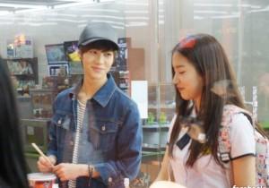 SHINee's Taemin Makes A Cameo Appearance On tvN