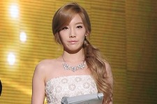 SNSD Tae Yeon's $10,000 Dress