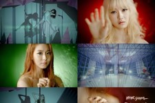 After School Releases 'First Love' MV Teaser, 'Mysterious'