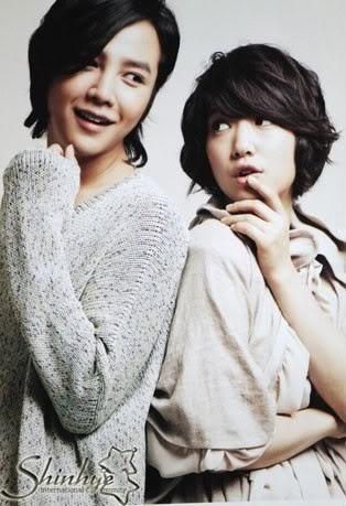 Jang Keun Suk and Park Shin Hye: The History Of Their ...