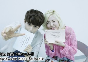 Girls' Generation(SNSD) Sunny Attend FM Super Junior's Kiss The Radio