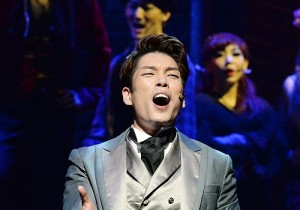 2AM's Lee Chang Min as the Main Character for