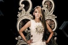 2NE1 leader CL
