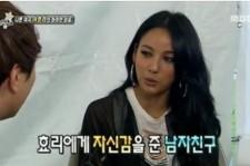 lee hyori speaks of marriage