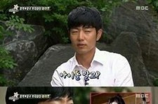 Lee Jong Hyuk Picks Suzy as Favorite Idol to Act With