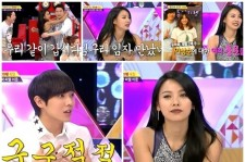 Lee Hyori-MBLAQ Lee Joon Wows With Honesty on Talk Show