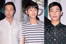 Park Yoo Chun, Song Joong Ki, Kim Soo Hyun