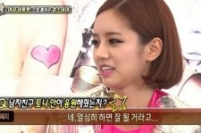 Girl's Day's Hyeri Mentions Boyfriend Tony An, Says Hyun Bin is Her Ideal Man