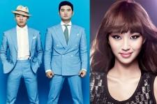 Dynamic Duo Praise Lee Hyorin