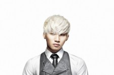 Big Bang Daesung to Release First Japan Solo Single, 'I Love You' in July