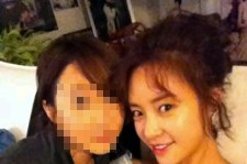 Hwang Jung Eum's Embarrassing Photo