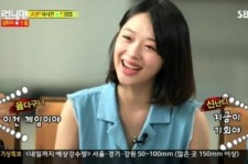 sulli orders kim jong gook around
