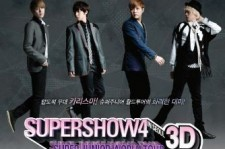 Super Junior First World Tour to Release as 3D Movie in August