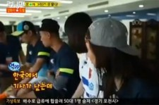 sulli curses in chinese on running man