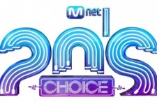 Mnet 20's Choice