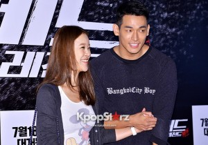 Baek Ji Young, Jung Suk Won